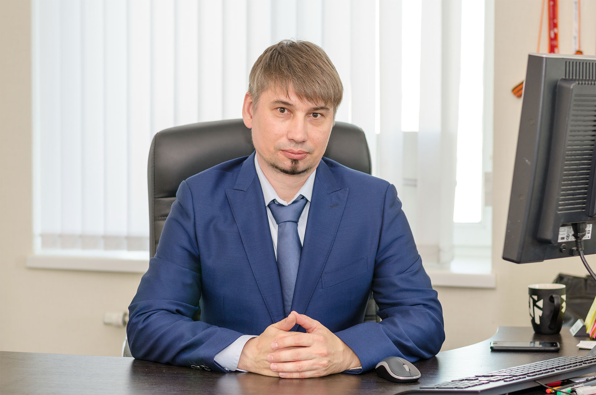 Цирулев Александр Александрович